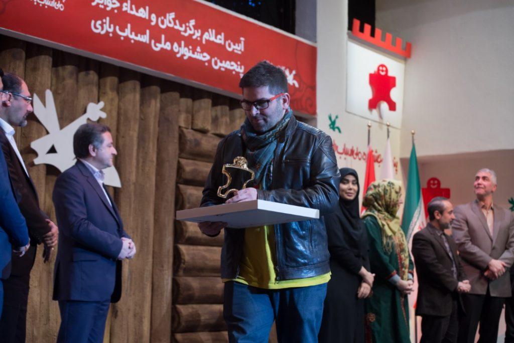 احسان عبدیفر از باهمزی